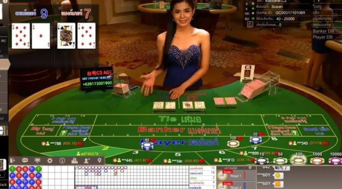 Baccarat Online Reviews Tips