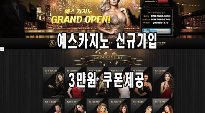 Korean Casino Sites Features