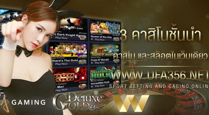 UFABET Thai Online Bet