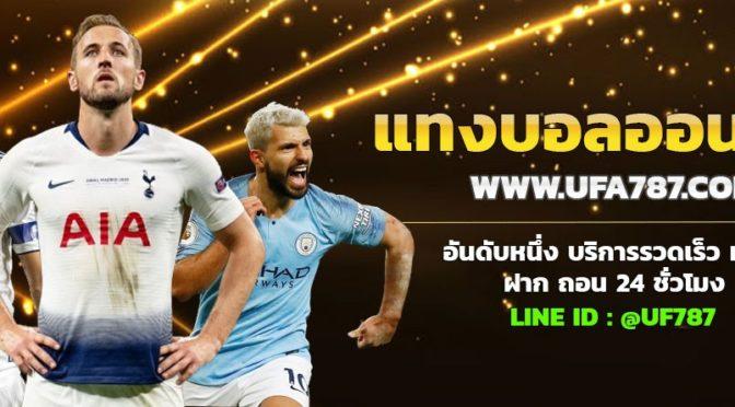 UFABET Online Baccarat UFABET Mobile Casino UEFA Casino