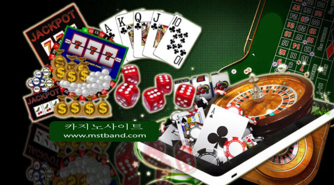 Casino Band Casino Site Features