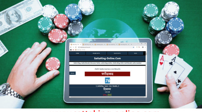 Just how to Play the Satta Online Lottery